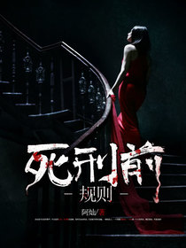 主角是刘晓南齐林张玲美的灵异恐怖小说-第七章 特别信息